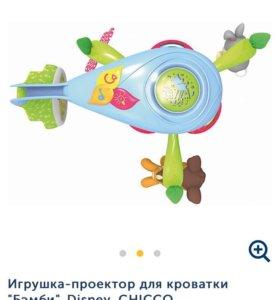 Игрушка-проектор для кроватки (CHICCO)