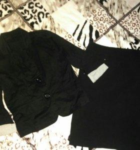 Юбка+пиджак