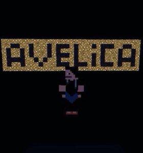 Пожалуйста потпишитесь на канал Avelica s vami