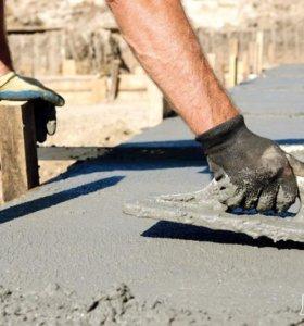бетоньщик разноробочий