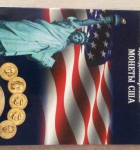 Монеты в альбоме Американские президенты