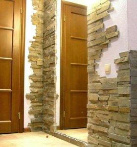Ремонт и отделка квартир частных домов