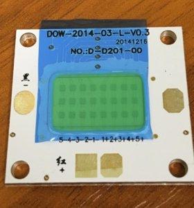 Светодиод для проектора Unic UC40 UC46