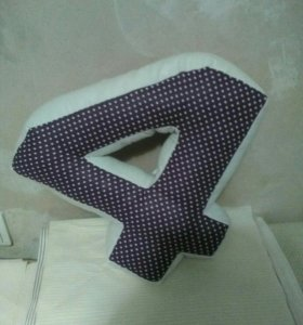 Мягкие буквы подушки