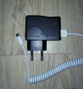 Зарядка для телефона и планшета