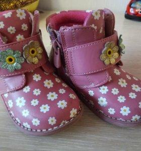 Ботиночки на девочку фирмы «Сказка»