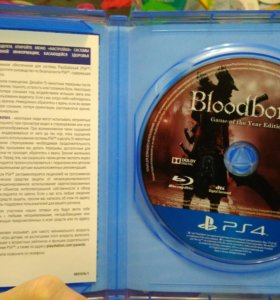 Диск Bloodborne GOTY Game of the year для PS4 Б/У