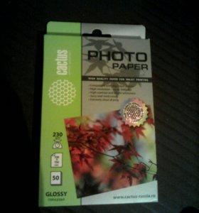 Бумага для печати фотографий