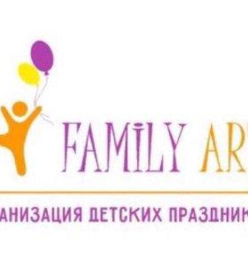 """Организация праздников """"Family art""""🌟"""