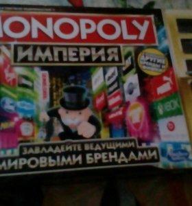 Продаю Монополие империя
