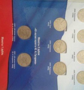 Набор монет города герои 2000г