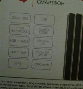 Телефон BQS-5070