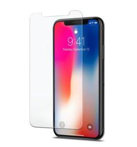 Защитные стекла для iPhone X, 8, и других