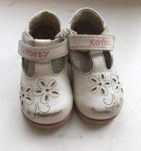 Обувь на девочку р.19