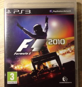 Formula 2010