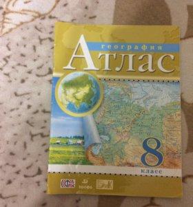 Атлас по географии,8 класс.