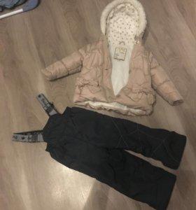 Куртка yo baby и к ней можно штаны набор