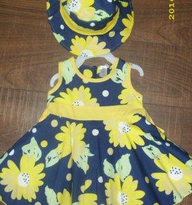 Платье, 80