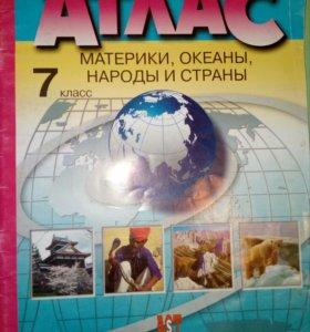 Атлас по географии 7 класс