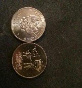 Монеты.Олимпиада Сочи