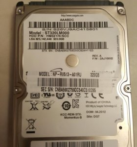 жесткий диск 320 гб