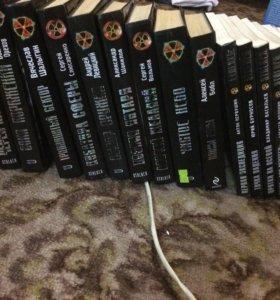 "Серия книг Сталкер ""S.T.A.L.K.E.R."""