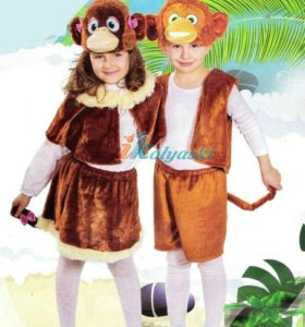 """Карнавальный костюм  """"обезьянка"""" для мальчика"""