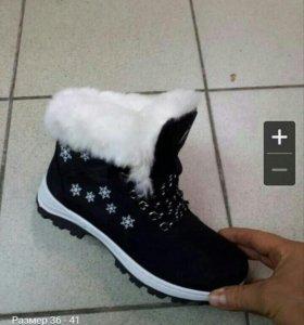 Зимние кроссы