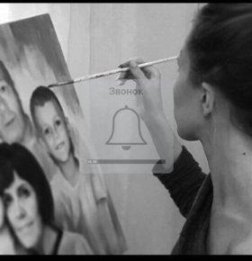 Портреты и картины на заказ