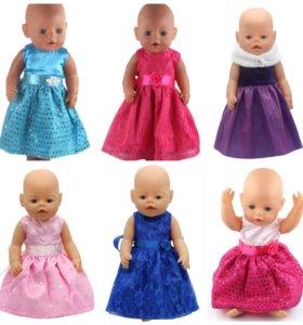 Платье бальное для куклы Baby Born 0003.