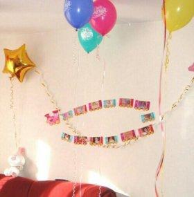 Паравозик на годик, растяжка, декор дня рождения)