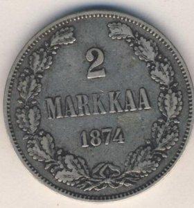 2 марки 1874 S (для Финляндии) серебро