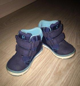 Ботинки мембранные Reima