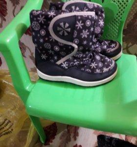 Зимняя обувь на ребёнка 6 лет 30 размер