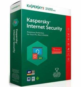 Антивирус Касперского интернет секьюрити