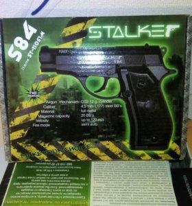 Stalker s84