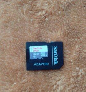 Флэшка 32GB