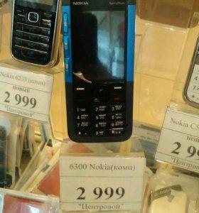 Nokia Xpress Musik