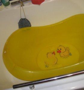 горка+ванночка