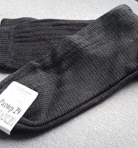 Полушерстянные носки