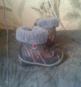 Ботиночки зимнии