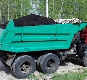торф,перегной,земля,навоз,дрова,чернозем,щебень