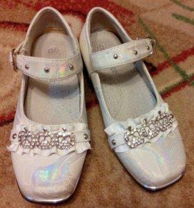 Праздничные перламутровые туфельки