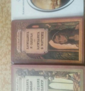 3 книги новые