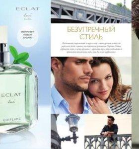 Качественный мужской парфюм