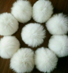 Помпоны, мех песец(белоснежные)