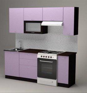 Кухонный гарнитур Рианна ультра 2000 мм