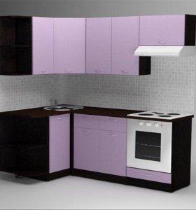 Кухня Рианна прайм 1300*2000 мм