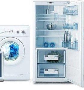 Ремонт холодильников,стиральных машин,телевизоров.