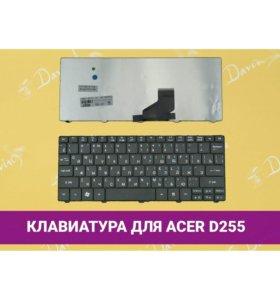 Клавиатура для ноутбука Acer One D255 521 532
